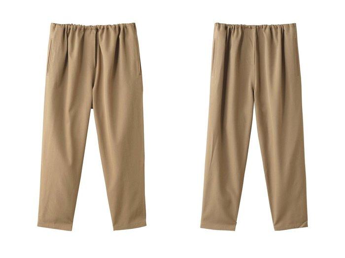 【JAMAIS VU/ジャメヴ】のフリーサイズテーパードパンツ&フリーサイズワイドパンツ 【パンツ】おすすめ!人気、トレンド・レディースファッションの通販  おすすめ人気トレンドファッション通販アイテム 人気、トレンドファッション・服の通販 founy(ファニー) ファッション Fashion レディースファッション WOMEN パンツ Pants 2021年 2021 2021春夏・S/S SS/Spring/Summer/2021 S/S・春夏 SS・Spring/Summer ギャザー シンプル 春 Spring |ID:crp329100000027038