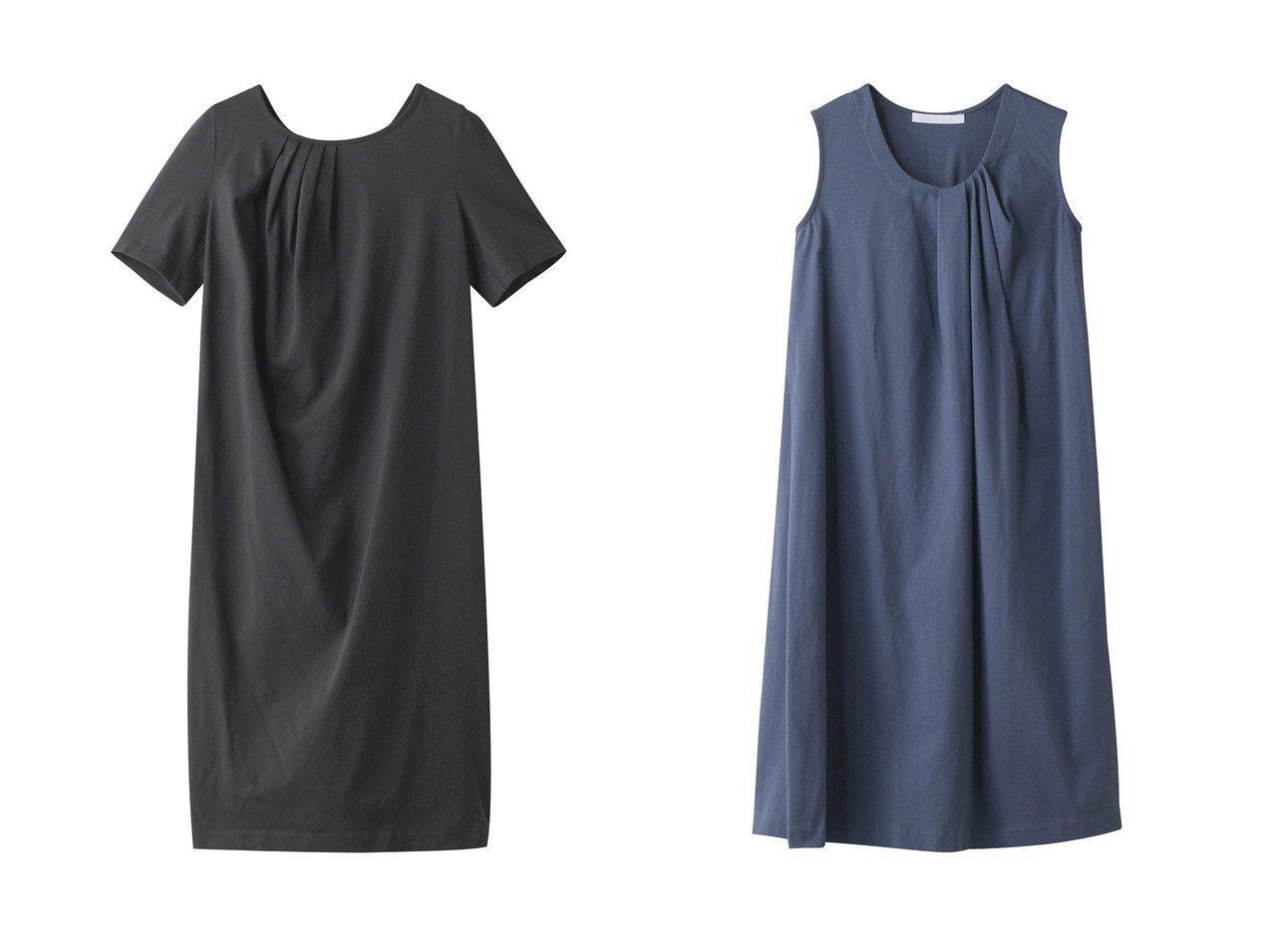 【Rawtus/ロゥタス】のコットンジャージータックドレープドレス&コットンジャージーネックタックドレス 【ワンピース・ドレス】おすすめ!人気、トレンド・レディースファッションの通販  おすすめで人気の流行・トレンド、ファッションの通販商品 メンズファッション・キッズファッション・インテリア・家具・レディースファッション・服の通販 founy(ファニー) https://founy.com/ ファッション Fashion レディースファッション WOMEN ワンピース Dress ドレス Party Dresses 2021年 2021 2021春夏・S/S SS/Spring/Summer/2021 S/S・春夏 SS・Spring/Summer おすすめ Recommend シンプル ドレープ パーティ フォルム 春 Spring |ID:crp329100000027087