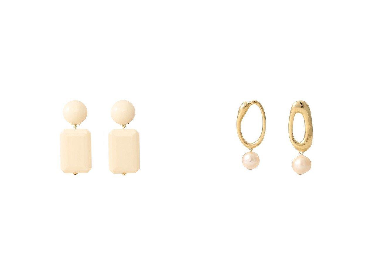 【heliopole/エリオポール】の【Francine Bramli Paris】スクエアイヤリング&【martinique/マルティニーク】の【MODERN WEAVING】oval bead drop イヤリング 【アクセサリー】おすすめ!人気、トレンド・レディースファッションの通販  おすすめで人気の流行・トレンド、ファッションの通販商品 メンズファッション・キッズファッション・インテリア・家具・レディースファッション・服の通販 founy(ファニー) https://founy.com/ ファッション Fashion レディースファッション WOMEN ジュエリー Jewelry リング Rings イヤリング Earrings 2021年 2021 2021春夏・S/S SS/Spring/Summer/2021 S/S・春夏 SS・Spring/Summer イヤリング モダン ラグジュアリー 春 Spring  ID:crp329100000027138