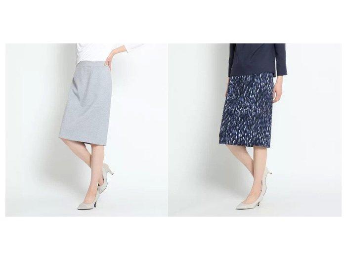 【COUP DE CHANCE/クード シャンス】のタンブルツィードタイトスカート&総柄タックスカート 【スカート】おすすめ!人気、トレンド・レディースファッションの通販  おすすめファッション通販アイテム インテリア・キッズ・メンズ・レディースファッション・服の通販 founy(ファニー) https://founy.com/ ファッション Fashion レディースファッション WOMEN スカート Skirt ジャケット ストレッチ セットアップ タイトスカート ツイード フラット ポケット |ID:crp329100000027331