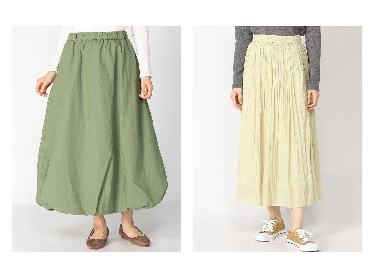 【BAYFLOW/ベイフロー】のプリーツロングSK&【niko and…/ニコアンド】のリネンコンバルーンSK 【スカート】おすすめ!人気、トレンド・レディースファッションの通販    レディースファッション・服の通販 founy(ファニー)