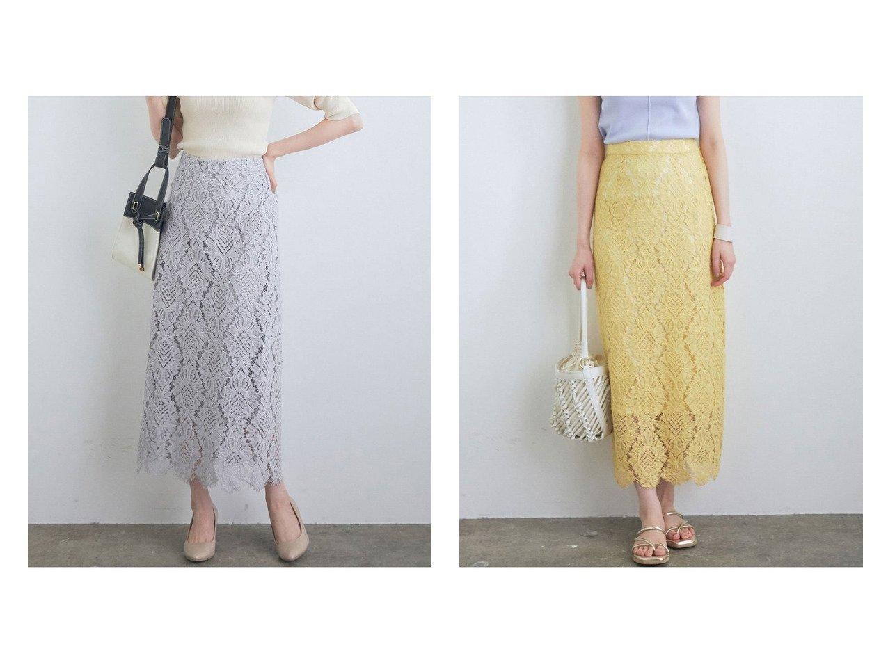 【VIS/ビス】の幾何学レーススカート 【スカート】おすすめ!人気、トレンド・レディースファッションの通販    レディースファッション・服の通販 founy(ファニー)
