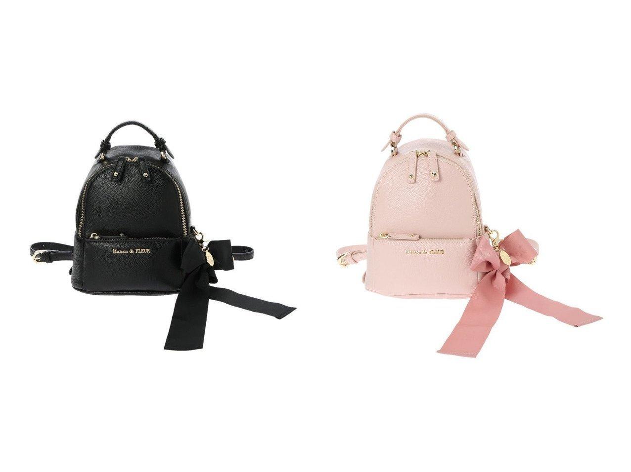 【Maison de FLEUR/メゾンドフルール】のリボンSリュック 【バッグ・鞄】おすすめ!人気、トレンド・レディースファッションの通販    レディースファッション・服の通販 founy(ファニー)