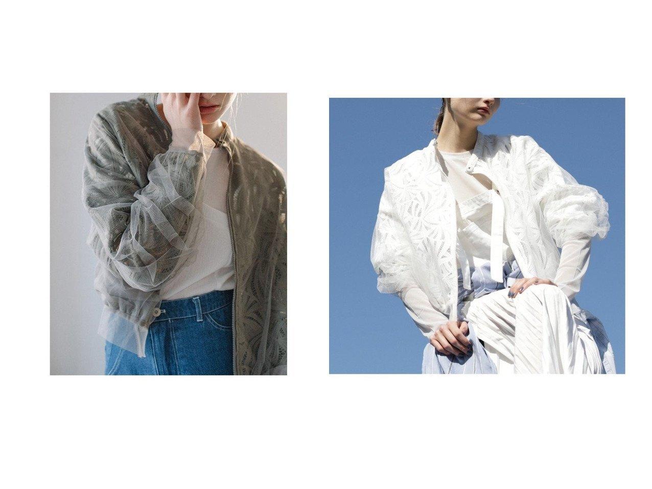 【AULA AILA/アウラアイラ】のTULLE LAYERED LACE BLOUSON 【アウター】おすすめ!人気、トレンド・レディースファッションの通販  おすすめで人気の流行・トレンド、ファッションの通販商品 メンズファッション・キッズファッション・インテリア・家具・レディースファッション・服の通販 founy(ファニー) https://founy.com/ ファッション Fashion レディースファッション WOMEN アウター Coat Outerwear コート Coats ジャケット Jackets ブルゾン Blouson/Jackets NEW・新作・新着・新入荷 New Arrivals おすすめ Recommend ギャザー ジャケット チュール パターン ブルゾン リーフ レース |ID:crp329100000027436