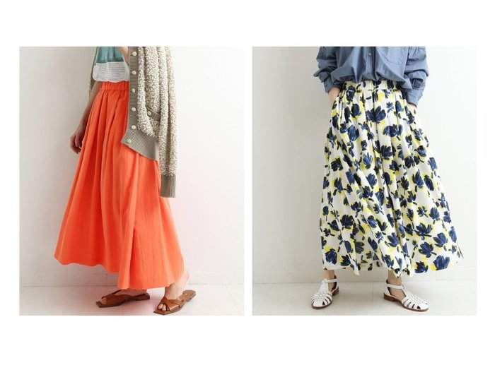 【IENA/イエナ】のワッシャータンブラーランダムタックスカート 【スカート】おすすめ!人気、トレンド・レディースファッションの通販 おすすめファッション通販アイテム レディースファッション・服の通販 founy(ファニー) ファッション Fashion レディースファッション WOMEN スカート Skirt 2021年 2021 2021春夏・S/S SS/Spring/Summer/2021 S/S・春夏 SS・Spring/Summer トレンド フラワー プリント ワッシャー 人気 今季 再入荷 Restock/Back in Stock/Re Arrival 手描き 無地 |ID:crp329100000027579
