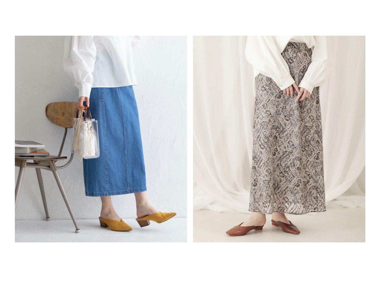 【Mysa&Liina/ミーサリーナ】のベルト付きセミタイトスカート&【Bab/バブ】のペイズリープリントロングフレアスカート 【プチプライス】おすすめ!人気トレンド・ファッション通販 おすすめで人気の流行・トレンド、ファッションの通販商品 メンズファッション・キッズファッション・インテリア・家具・レディースファッション・服の通販 founy(ファニー) https://founy.com/ ファッション Fashion レディースファッション WOMEN スカート Skirt ベルト Belts Aライン/フレアスカート Flared A-Line Skirts インディゴ 春 Spring シンプル ジャケット スリット セットアップ ダウン デニム 定番 Standard 人気 パーカー フィット フェミニン マキシ ミモレ ワーク プチプライス・低価格 Affordable プリント ペイズリー リーフ  ID:crp329100000027808