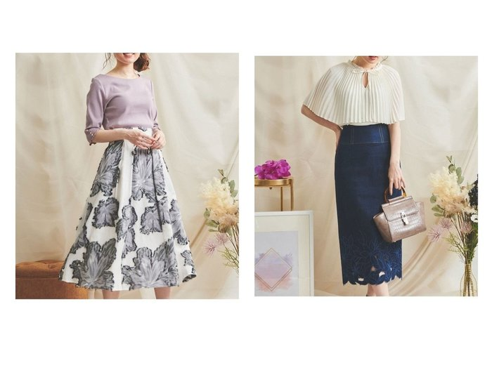【Noela/ノエラ】のカットジャガードスカート&ボタニカル刺繍タイトスカート 【スカート】おすすめ!人気、トレンド・レディースファッションの通販 おすすめファッション通販アイテム レディースファッション・服の通販 founy(ファニー)  ファッション Fashion レディースファッション WOMEN スカート Skirt Aライン/フレアスカート Flared A-Line Skirts カットジャガード フレア 春 Spring タイトスカート デニム ボタニカル |ID:crp329100000027829