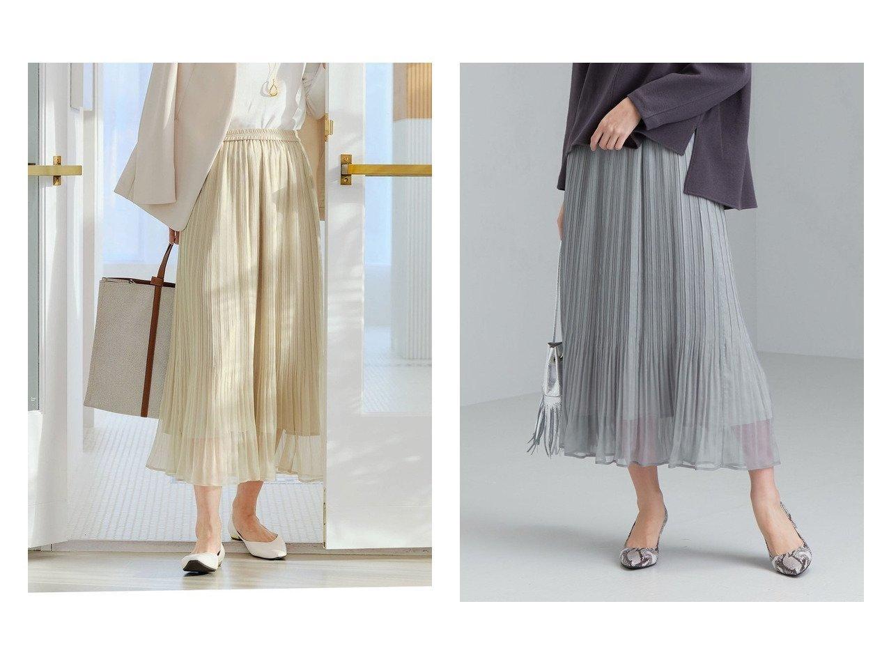【green label relaxing / UNITED ARROWS/グリーンレーベル リラクシング / ユナイテッドアローズ】のFFC シアー プリーツ スカート 【スカート】おすすめ!人気、トレンド・レディースファッションの通販 おすすめで人気の流行・トレンド、ファッションの通販商品 メンズファッション・キッズファッション・インテリア・家具・レディースファッション・服の通販 founy(ファニー) https://founy.com/ ファッション Fashion レディースファッション WOMEN スカート Skirt プリーツスカート Pleated Skirts ロングスカート Long Skirt シアー シンプル トレンド プリーツ ロング |ID:crp329100000027830