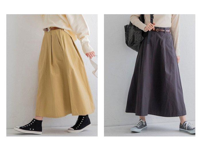 【COEN/コーエン】のワークスカート(ロングスカート/フレアスカート/マキシスカート) 【スカート】おすすめ!人気、トレンド・レディースファッションの通販 おすすめファッション通販アイテム レディースファッション・服の通販 founy(ファニー)  ファッション Fashion レディースファッション WOMEN スカート Skirt Aライン/フレアスカート Flared A-Line Skirts ロングスカート Long Skirt サロペット シンプル ジャケット セットアップ フレア フロント ボトム ポケット マキシ ロング 2021年 2021 S/S・春夏 SS・Spring/Summer 2021春夏・S/S SS/Spring/Summer/2021 おすすめ Recommend |ID:crp329100000027833