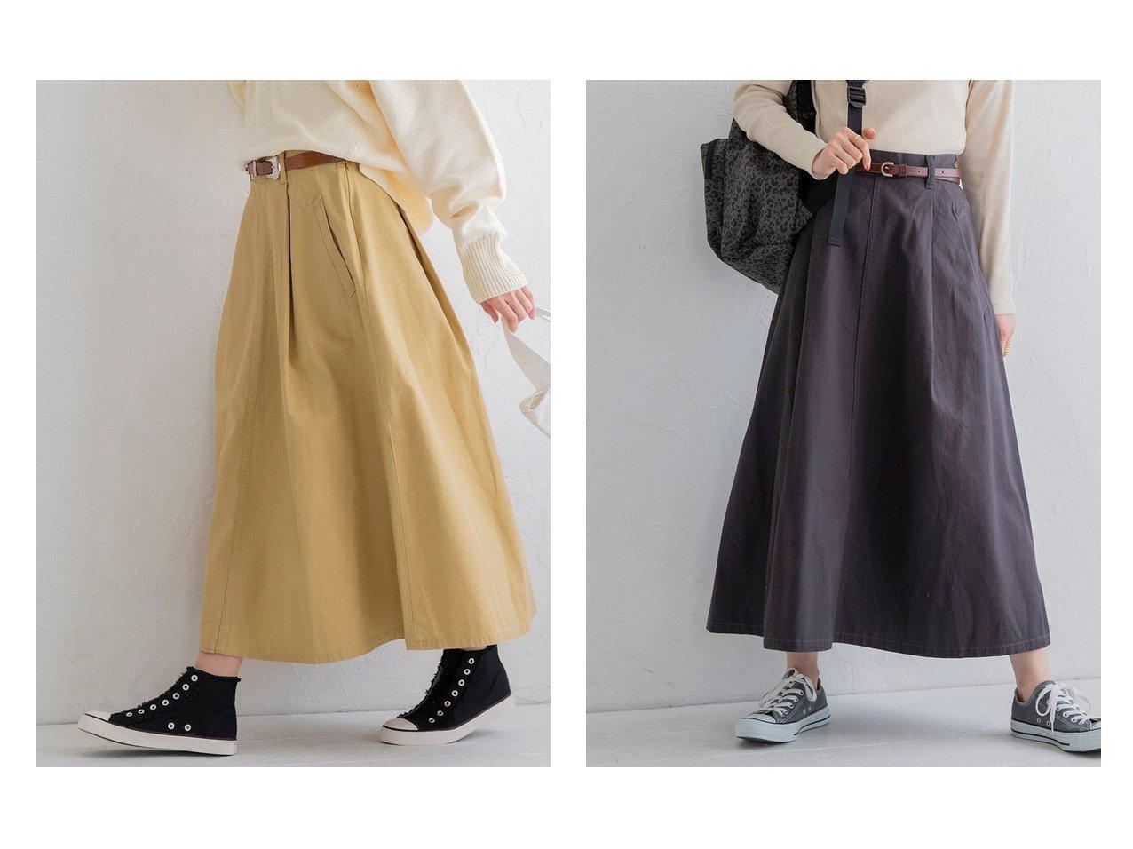 【COEN/コーエン】のワークスカート(ロングスカート/フレアスカート/マキシスカート) 【スカート】おすすめ!人気、トレンド・レディースファッションの通販 おすすめで人気の流行・トレンド、ファッションの通販商品 メンズファッション・キッズファッション・インテリア・家具・レディースファッション・服の通販 founy(ファニー) https://founy.com/ ファッション Fashion レディースファッション WOMEN スカート Skirt Aライン/フレアスカート Flared A-Line Skirts ロングスカート Long Skirt サロペット シンプル ジャケット セットアップ フレア フロント ボトム ポケット マキシ ロング 2021年 2021 S/S・春夏 SS・Spring/Summer 2021春夏・S/S SS/Spring/Summer/2021 おすすめ Recommend |ID:crp329100000027833