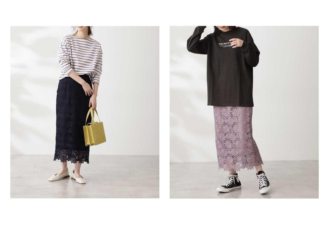 【N.Natural Beauty basic/エヌ ナチュラルビューティーベーシック】のケミカルレースロングスカート 【スカート】おすすめ!人気、トレンド・レディースファッションの通販 おすすめで人気の流行・トレンド、ファッションの通販商品 メンズファッション・キッズファッション・インテリア・家具・レディースファッション・服の通販 founy(ファニー) https://founy.com/ ファッション Fashion レディースファッション WOMEN スカート Skirt ロングスカート Long Skirt カットソー ケミカル スカラップ ストレート フェミニン レース ロング 人気 定番 Standard |ID:crp329100000027838