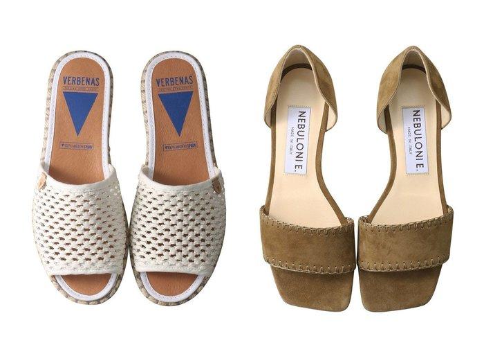 【Esmeralda/エスメラルダ】の【VERBENAS】メッシュエスパドリーユサンダル&【1er Arrondissement/プルミエ アロンディスモン】の【NEBULONIE】スエードフラットパンプス 【シューズ・靴】おすすめ!人気、トレンド・レディースファッションの通販 おすすめファッション通販アイテム レディースファッション・服の通販 founy(ファニー)  ファッション Fashion レディースファッション WOMEN 2021年 2021 2021春夏・S/S SS/Spring/Summer/2021 S/S・春夏 SS・Spring/Summer スエード フラット 春 Spring  ID:crp329100000027843