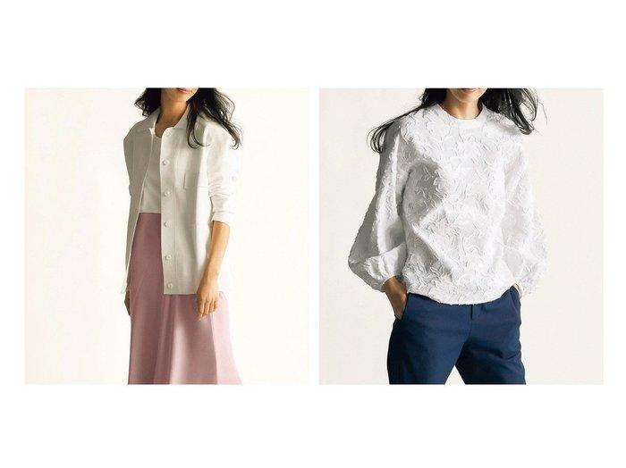 【DoCLASSE/ドゥクラッセ】のミラノリブ・CPOニットジャケット&カットジャカード・ボリューム袖ブラウス 40代、50代の女性におすすめ!人気トレンド・ファッションの通販 おすすめファッション通販アイテム レディースファッション・服の通販 founy(ファニー) ファッション Fashion レディースファッション WOMEN アウター Coat Outerwear ジャケット Jackets トップス・カットソー Tops/Tshirt シャツ/ブラウス Shirts/Blouses なめらか ジャケット トレンド ミラノ ミラノリブ 人気 秋 Autumn/Fall エレガント ジャカード スリーブ |ID:crp329100000028114