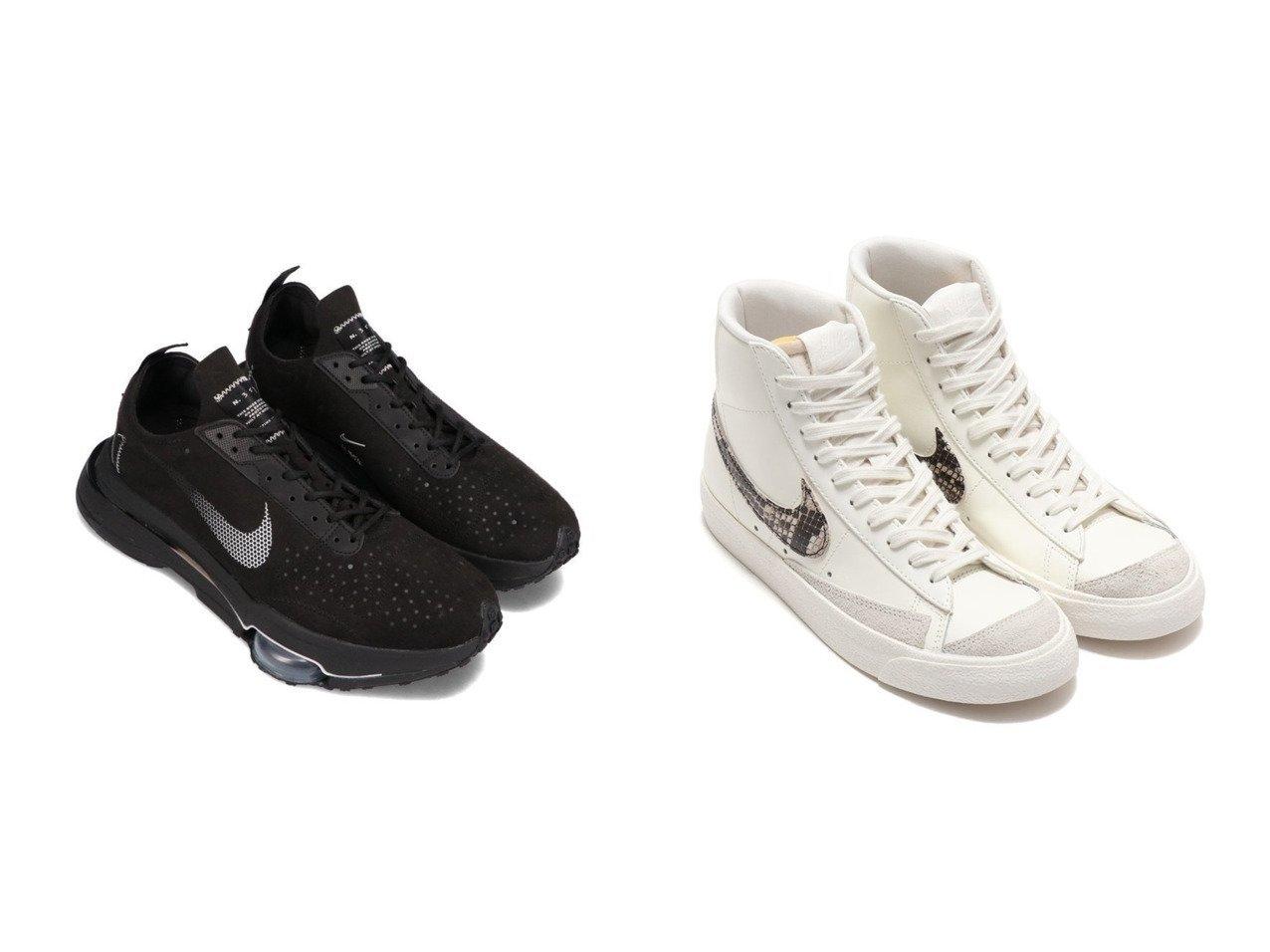【NIKE/ナイキ】のNIKE W BLAZER MID 77 SE&NIKE AIR ZOOM-TYPE 【シューズ・靴】おすすめ!人気、トレンド・レディースファッションの通販 おすすめで人気の流行・トレンド、ファッションの通販商品 メンズファッション・キッズファッション・インテリア・家具・レディースファッション・服の通販 founy(ファニー) https://founy.com/ ファッション Fashion レディースファッション WOMEN シューズ スニーカー スポーツ スリッポン フォーム スエード モダン 定番 Standard  ID:crp329100000028151