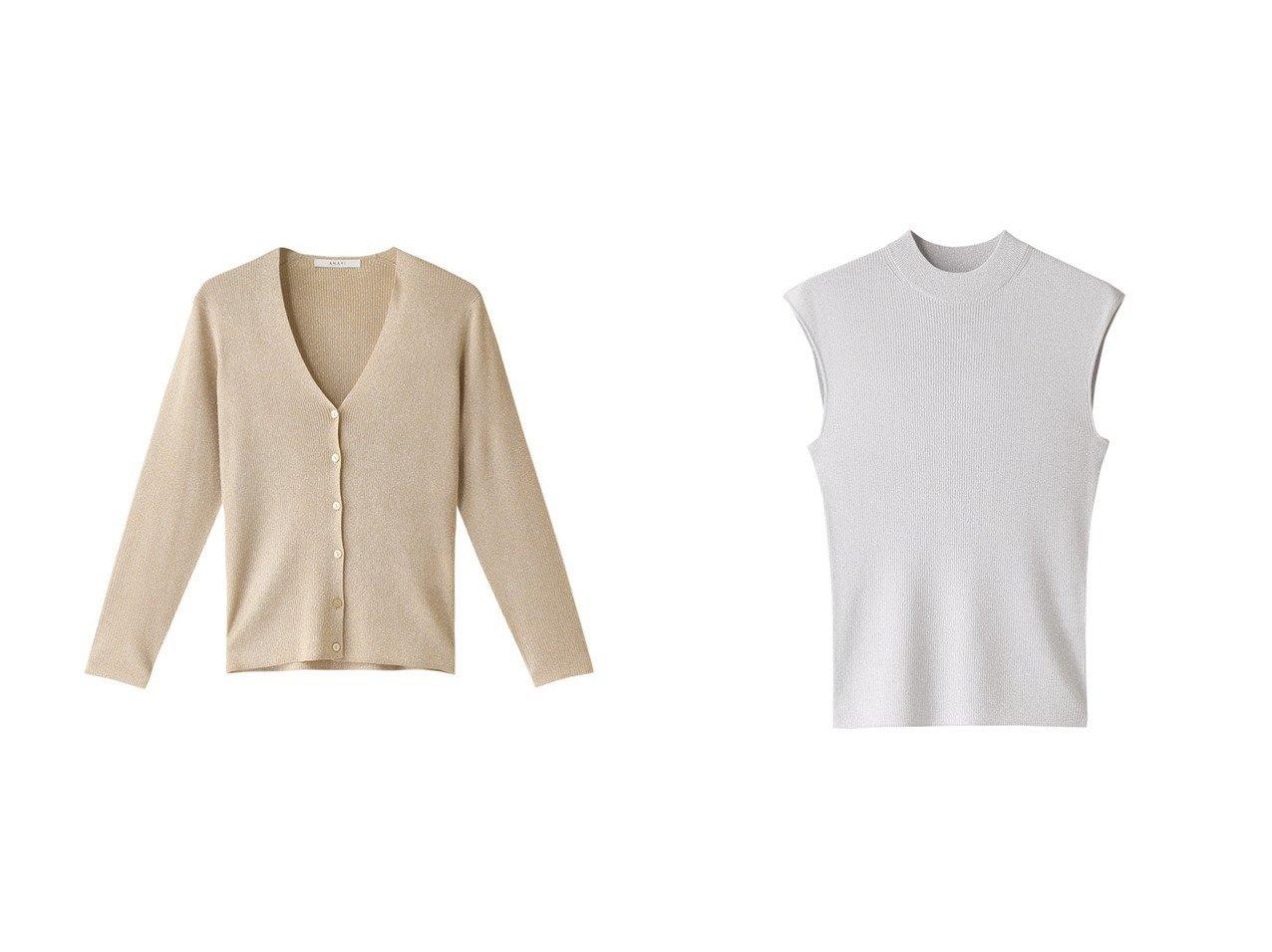 【ANAYI/アナイ】のラメリブノースリーブプルオーバー&ラメリブVネックカーディガン 【トップス・カットソー】おすすめ!人気、トレンド・レディースファッションの通販  おすすめで人気の流行・トレンド、ファッションの通販商品 メンズファッション・キッズファッション・インテリア・家具・レディースファッション・服の通販 founy(ファニー) https://founy.com/ ファッション Fashion レディースファッション WOMEN トップス・カットソー Tops/Tshirt ニット Knit Tops カーディガン Cardigans Vネック V-Neck キャミソール / ノースリーブ No Sleeves プルオーバー Pullover 2021年 2021 2021春夏・S/S SS/Spring/Summer/2021 S/S・春夏 SS・Spring/Summer カーディガン コンパクト 春 Spring |ID:crp329100000028273