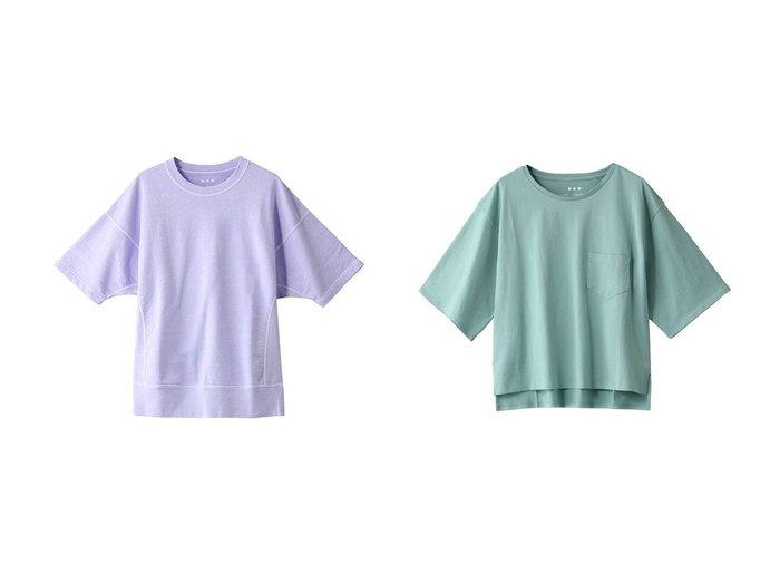 【three dots/スリー ドッツ】の半袖プルオーバー&ポケットTシャツ 【トップス・カットソー】おすすめ!人気、トレンド・レディースファッションの通販  おすすめファッション通販アイテム レディースファッション・服の通販 founy(ファニー) ファッション Fashion レディースファッション WOMEN トップス・カットソー Tops/Tshirt シャツ/ブラウス Shirts/Blouses パーカ Sweats ロング / Tシャツ T-Shirts プルオーバー Pullover スウェット Sweat カットソー Cut and Sewn 2021年 2021 2021春夏・S/S SS/Spring/Summer/2021 S/S・春夏 SS・Spring/Summer スウェット ビンテージ フェミニン 半袖 春 Spring |ID:crp329100000028293