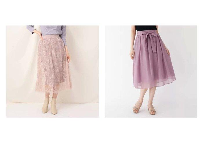 【SOUP/スープ】のリボンオーガンジーフレアスカート&【Couture Brooch/クチュール ブローチ】のリブニット レースリバーシブルスカート 【スカート】おすすめ!人気、トレンド・レディースファッションの通販 おすすめファッション通販アイテム レディースファッション・服の通販 founy(ファニー) ファッション Fashion レディースファッション WOMEN スカート Skirt Aライン/フレアスカート Flared A-Line Skirts シンプル ドッキング フェミニン フラット プリーツ リブニット レース オーガンジー シアー フォルム フレア ポケット リボン  ID:crp329100000028370