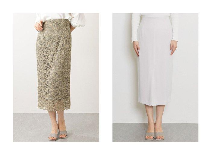 【Whim Gazette/ウィムガゼット】のACE タイトスカート&レースサスペンダースカート 【スカート】おすすめ!人気、トレンド・レディースファッションの通販 おすすめファッション通販アイテム インテリア・キッズ・メンズ・レディースファッション・服の通販 founy(ファニー) https://founy.com/ ファッション Fashion レディースファッション WOMEN スカート Skirt ロングスカート Long Skirt 2021年 2021 2021春夏・S/S SS/Spring/Summer/2021 S/S・春夏 SS・Spring/Summer クラシカル サスペンダー ラッセル レース ロング 春 Spring |ID:crp329100000028444