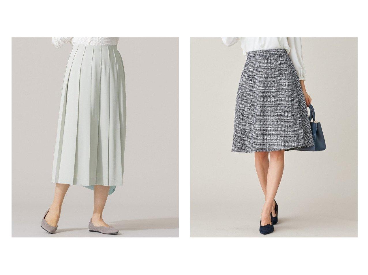 【KUMIKYOKU/組曲】の【セットアップ対応】ラメループモール ツイード スカート&【シワ加工・洗える】Pe2WAYストレッチプリーツスカート 【スカート】おすすめ!人気、トレンド・レディースファッションの通販 おすすめで人気の流行・トレンド、ファッションの通販商品 メンズファッション・キッズファッション・インテリア・家具・レディースファッション・服の通販 founy(ファニー) https://founy.com/ ファッション Fashion レディースファッション WOMEN スカート Skirt プリーツスカート Pleated Skirts セットアップ Setup スカート Skirt ウォッシャブル 洗える コンパクト ジャケット ストレッチ プリーツ リラックス 2021年 2021 S/S・春夏 SS・Spring/Summer 2021春夏・S/S SS/Spring/Summer/2021 カーディガン セットアップ ツイード フォーマル フレア ベーシック ループ |ID:crp329100000028455