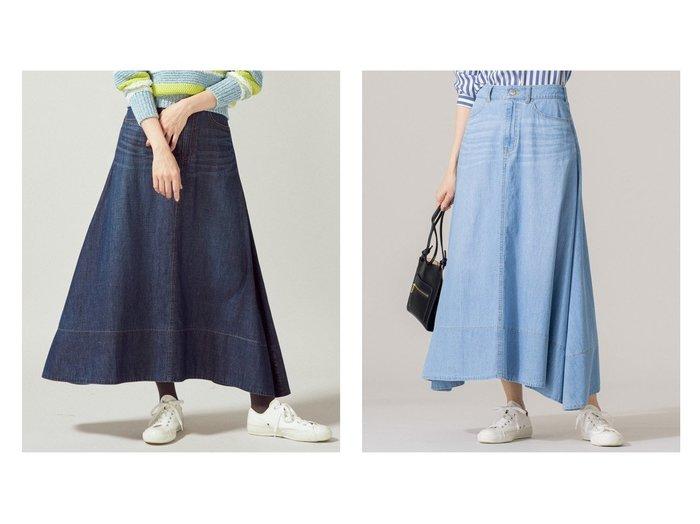 【KUMIKYOKU/組曲】の【洗える】ライトオンス デニム マキシ デニムスカート 【スカート】おすすめ!人気、トレンド・レディースファッションの通販 おすすめファッション通販アイテム インテリア・キッズ・メンズ・レディースファッション・服の通販 founy(ファニー) https://founy.com/ ファッション Fashion レディースファッション WOMEN スカート Skirt デニムスカート Denim Skirts 春 Spring 洗える コンパクト タイツ デニム ドレープ フレア マキシ ロング 2021年 2021 S/S・春夏 SS・Spring/Summer 2021春夏・S/S SS/Spring/Summer/2021 おすすめ Recommend |ID:crp329100000028456