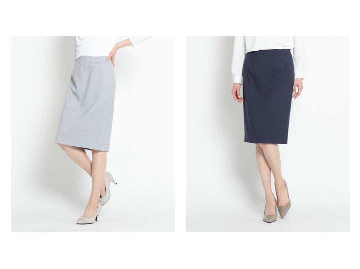 【COUP DE CHANCE/クード シャンス】の【洗える】タンブルツィードタイトスカート 【スカート】おすすめ!人気、トレンド・レディースファッションの通販 おすすめファッション通販アイテム インテリア・キッズ・メンズ・レディースファッション・服の通販 founy(ファニー) https://founy.com/ ファッション Fashion レディースファッション WOMEN スカート Skirt NEW・新作・新着・新入荷 New Arrivals ジャケット ストレッチ セットアップ タイトスカート ツイード 洗える |ID:crp329100000028458
