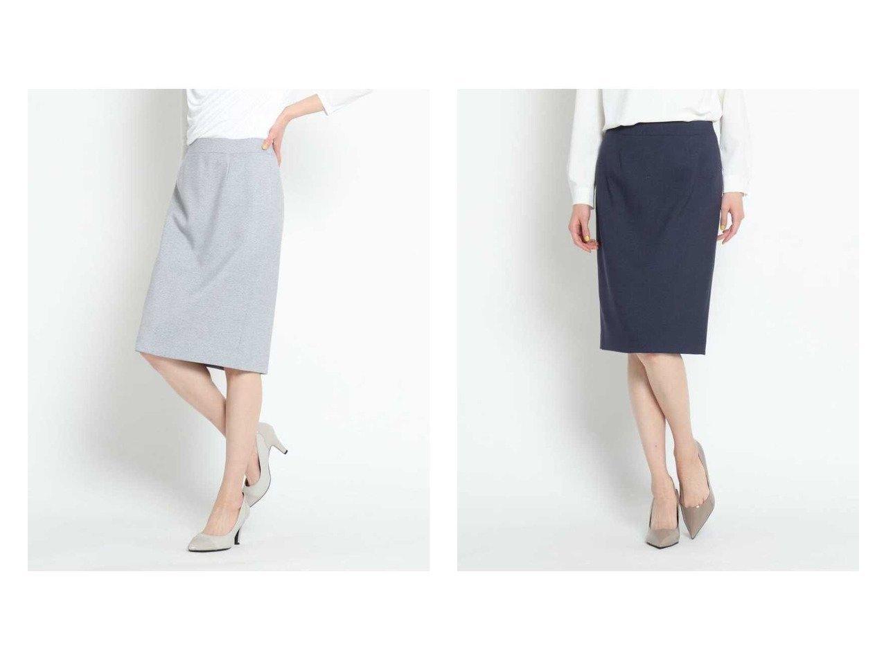 【COUP DE CHANCE/クード シャンス】の【洗える】タンブルツィードタイトスカート 【スカート】おすすめ!人気、トレンド・レディースファッションの通販 おすすめで人気の流行・トレンド、ファッションの通販商品 メンズファッション・キッズファッション・インテリア・家具・レディースファッション・服の通販 founy(ファニー) https://founy.com/ ファッション Fashion レディースファッション WOMEN スカート Skirt NEW・新作・新着・新入荷 New Arrivals ジャケット ストレッチ セットアップ タイトスカート ツイード 洗える |ID:crp329100000028458