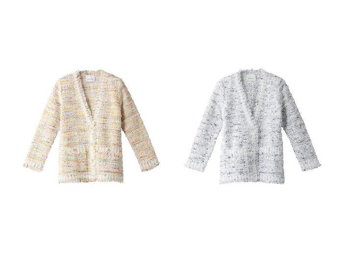 【ANAYI/アナイ】のミックスツィードVネックニットジャケット 【トップス・カットソー】おすすめ!人気、トレンド・レディースファッションの通販 おすすめファッション通販アイテム インテリア・キッズ・メンズ・レディースファッション・服の通販 founy(ファニー) https://founy.com/ ファッション Fashion レディースファッション WOMEN 2021年 2021 2021春夏・S/S SS/Spring/Summer/2021 S/S・春夏 SS・Spring/Summer カーディガン ツィード ツイード ミックス 春 Spring |ID:crp329100000028639