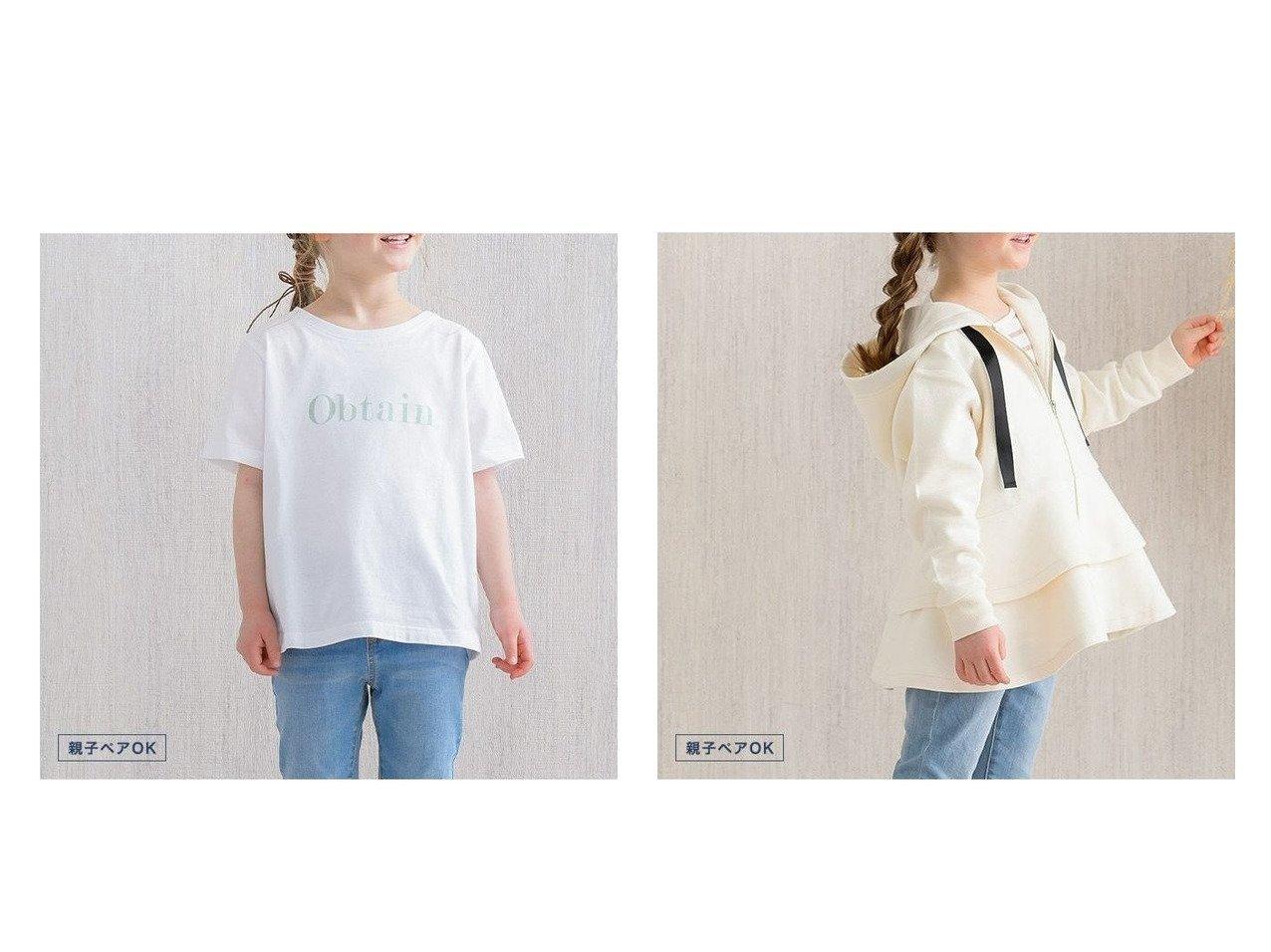 【Pierrot/ピエロ】のlulpini ObtainロゴTシャツ&lulpini ボンディングフリルパーカー 【KIDS プチプライス】おすすめ!人気トレンド・ファッション通販  おすすめで人気の流行・トレンド、ファッションの通販商品 メンズファッション・キッズファッション・インテリア・家具・レディースファッション・服の通販 founy(ファニー) https://founy.com/ ファッション Fashion レディースファッション WOMEN トップス・カットソー Tops/Tshirt パーカ Sweats シャツ/ブラウス Shirts/Blouses ロング / Tシャツ T-Shirts カットソー スウェット フリル プチプライス・低価格 Affordable ボンディング シンプル 吸水 |ID:crp329100000029016