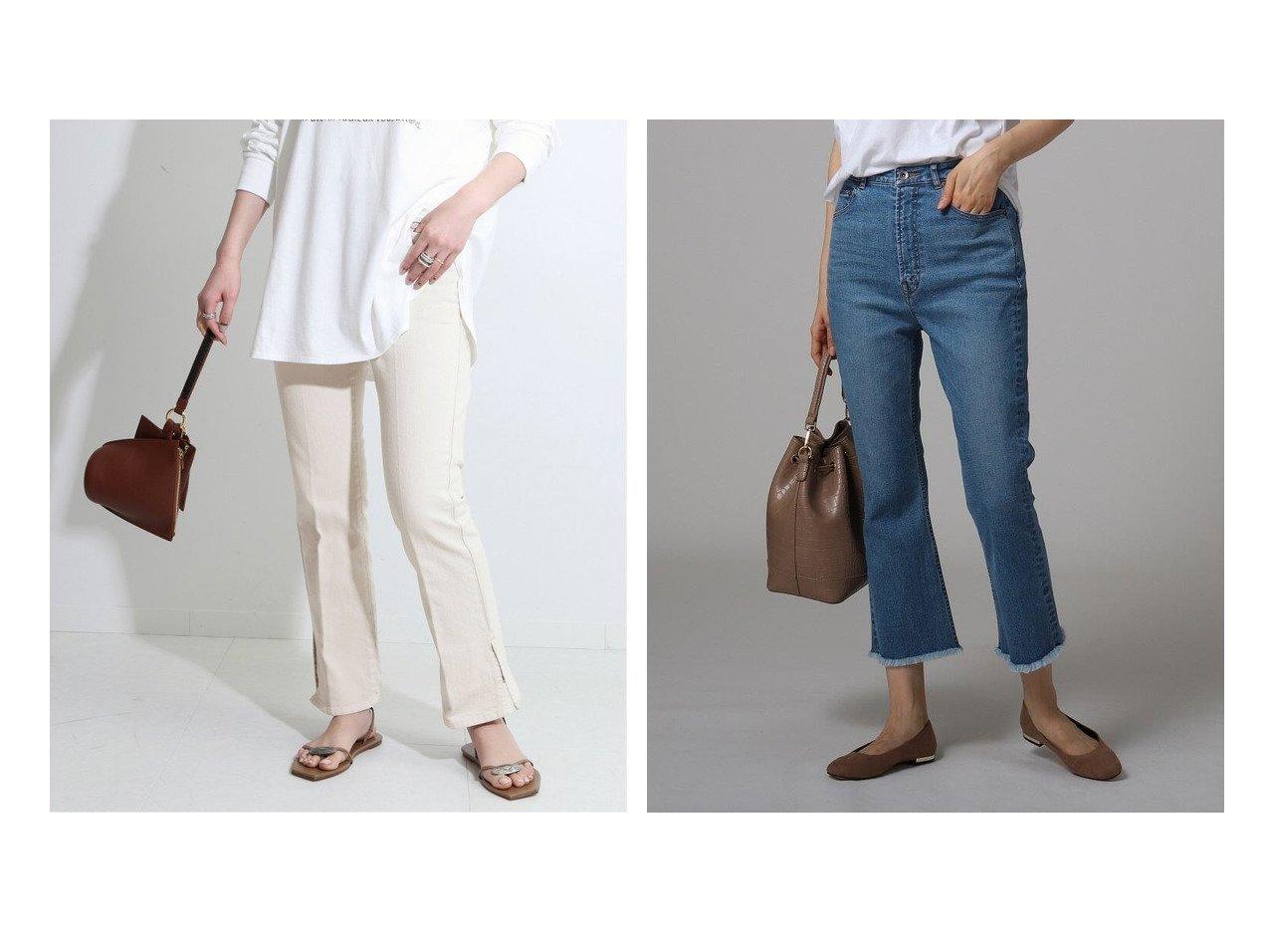 【UNTITLED/アンタイトル】の【洗える】フレアデニムパンツ&【Spick & Span/スピック&スパン】の【2】 BOOTY-LINE ペイントデニム 【パンツ】おすすめ!人気、トレンド・レディースファッションの通販 おすすめで人気の流行・トレンド、ファッションの通販商品 メンズファッション・キッズファッション・インテリア・家具・レディースファッション・服の通販 founy(ファニー) https://founy.com/ ファッション Fashion レディースファッション WOMEN パンツ Pants デニムパンツ Denim Pants クロップド ストレッチ デニム フリンジ フレア ブーティ ポケット 再入荷 Restock/Back in Stock/Re Arrival 洗える 2021年 2021 2021春夏・S/S SS/Spring/Summer/2021 S/S・春夏 SS・Spring/Summer カットオフ コレクション ストレート センター バランス |ID:crp329100000029099