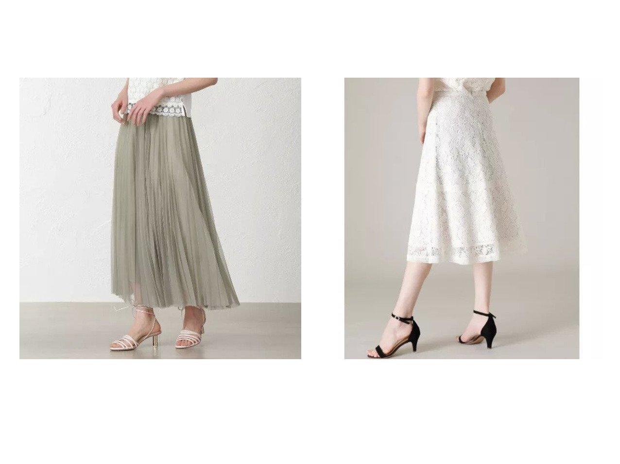 【ef-de/エフデ】の《Maglie WHITE》トルコレースフレアスカート&【EPOCA THE SHOP/エポカ ザ ショップ】の【REKISAMI】チュールプリーツスカート 【スカート】おすすめ!人気、トレンド・レディースファッションの通販 おすすめで人気の流行・トレンド、ファッションの通販商品 メンズファッション・キッズファッション・インテリア・家具・レディースファッション・服の通販 founy(ファニー) https://founy.com/ ファッション Fashion レディースファッション WOMEN スカート Skirt Aライン/フレアスカート Flared A-Line Skirts プリーツスカート Pleated Skirts おすすめ Recommend ケミカル ティアード フラワー フレア ボタニカル モチーフ レース 人気 春 Spring セットアップ チュール プリーツ マキシ ロング |ID:crp329100000029132