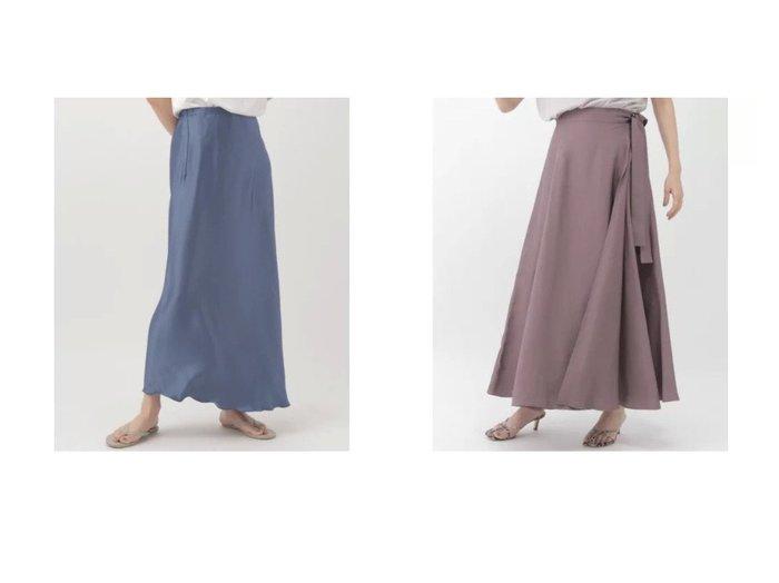 【Chaos/カオス】のリベールサテンロングスカート&ヴィスコースラップスカート 【スカート】おすすめ!人気、トレンド・レディースファッションの通販 おすすめファッション通販アイテム インテリア・キッズ・メンズ・レディースファッション・服の通販 founy(ファニー) https://founy.com/ ファッション Fashion レディースファッション WOMEN スカート Skirt ロングスカート Long Skirt A/W・秋冬 AW・Autumn/Winter・FW・Fall-Winter おすすめ Recommend フレア フロント マキシ ラップ ロング |ID:crp329100000029133