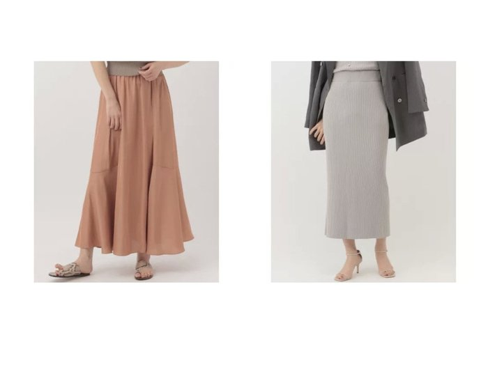 【Chaos/カオス】のメルーサテンフレアースカート&シルクリブニットスカート 【スカート】おすすめ!人気、トレンド・レディースファッションの通販 おすすめファッション通販アイテム インテリア・キッズ・メンズ・レディースファッション・服の通販 founy(ファニー) https://founy.com/ ファッション Fashion レディースファッション WOMEN スカート Skirt おすすめ Recommend シンプル セットアップ タンク ネップ フィット マキシ ロング 冬 Winter サテン シルク リラックス |ID:crp329100000029134