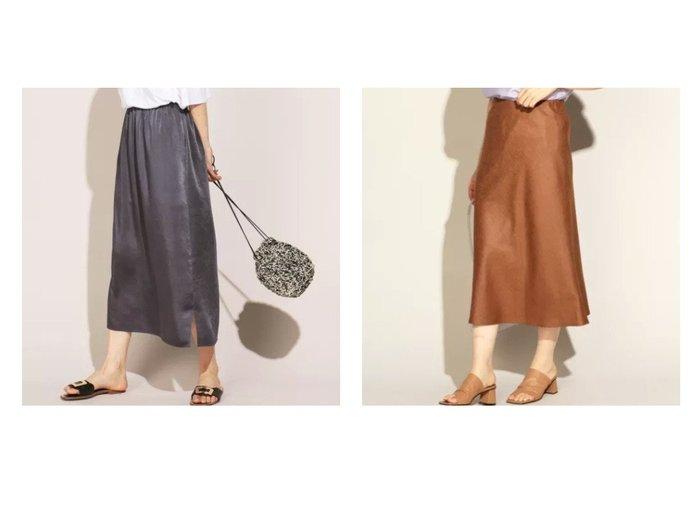 【NOLLEY'S/ノーリーズ】のバイヤスフレアスカート&サテンイージースカート 【スカート】おすすめ!人気、トレンド・レディースファッションの通販 おすすめファッション通販アイテム インテリア・キッズ・メンズ・レディースファッション・服の通販 founy(ファニー) https://founy.com/ ファッション Fashion レディースファッション WOMEN スカート Skirt Aライン/フレアスカート Flared A-Line Skirts ドレス バイアス バランス フィット フレア サテン シンプル スリット フェミニン マキシ ロング |ID:crp329100000029137