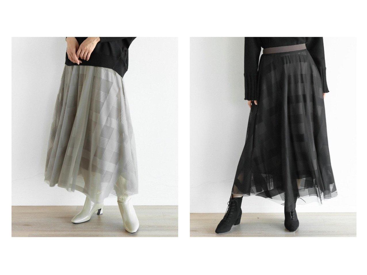 【soeur7/スール】のチュールチェックスカート 【スカート】おすすめ!人気、トレンド・レディースファッションの通販 おすすめで人気の流行・トレンド、ファッションの通販商品 メンズファッション・キッズファッション・インテリア・家具・レディースファッション・服の通販 founy(ファニー) https://founy.com/ ファッション Fashion レディースファッション WOMEN スカート Skirt ロングスカート Long Skirt シューズ シンプル チェック チュール ロング  ID:crp329100000029141