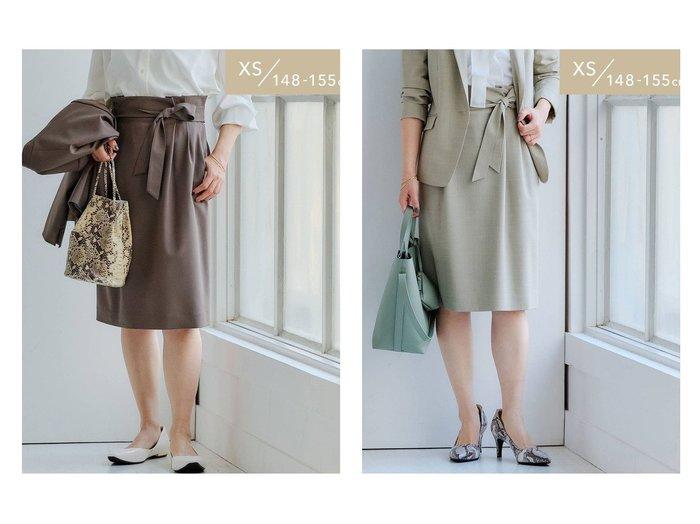 【green label relaxing / UNITED ARROWS/グリーンレーベル リラクシング / ユナイテッドアローズ】のH148-155cm 手洗い可能 カチリラ D タック スカート -JJSP XS 【スカート】おすすめ!人気、トレンド・レディースファッションの通販 おすすめファッション通販アイテム レディースファッション・服の通販 founy(ファニー) ファッション Fashion レディースファッション WOMEN スカート Skirt ウェーブ 春 Spring 秋 Autumn/Fall ストレッチ セットアップ タイトスカート 定番 Standard バランス ポケット リラックス おすすめ Recommend  ID:crp329100000029142