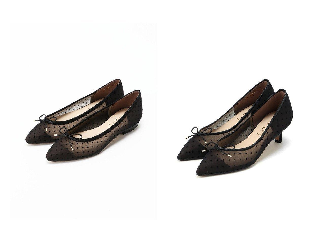 【Le Talon/ル タロン】の4.5cmVカットチュールリボンPS21-255&POチュールバレエ 【シューズ・靴】おすすめ!人気、トレンド・レディースファッションの通販 おすすめで人気の流行・トレンド、ファッションの通販商品 メンズファッション・キッズファッション・インテリア・家具・レディースファッション・服の通販 founy(ファニー) https://founy.com/ ファッション Fashion レディースファッション WOMEN 2020年 2020 2020春夏・S/S SS・Spring/Summer/2020 S/S・春夏 SS・Spring/Summer おすすめ Recommend インソール クッション シューズ ワイド シアー ソックス タイツ チュール ドット フラット |ID:crp329100000029185