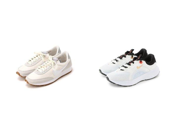 【NIKE/ナイキ】の【NIKE for NERGY】ナイキ リアクト エスケープ ラン ウィメンズランニングシューズ&NIKE ウィメンズディブレイク 【シューズ・靴】おすすめ!人気、トレンド・レディースファッションの通販 おすすめファッション通販アイテム レディースファッション・服の通販 founy(ファニー) ファッション Fashion レディースファッション WOMEN クッション 軽量 シューズ スニーカー スリッポン フィット フェミニン フォーム ランニング ワーク おすすめ Recommend NEW・新作・新着・新入荷 New Arrivals 2021年 2021 2021春夏・S/S SS/Spring/Summer/2021 S/S・春夏 SS・Spring/Summer スポーツ リボン |ID:crp329100000029187