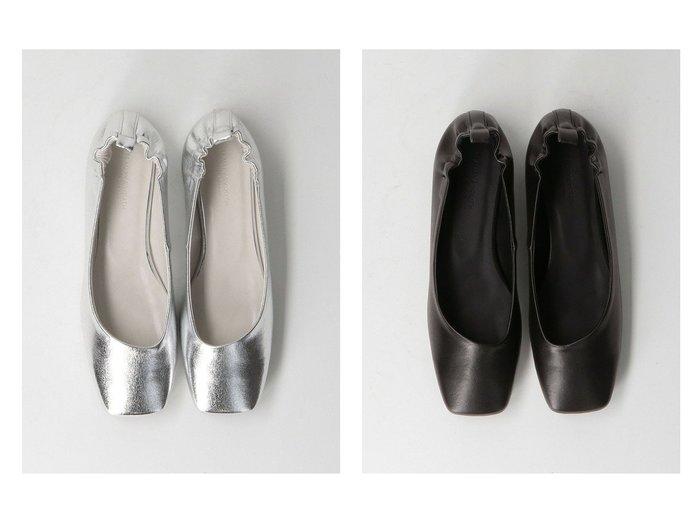 【BEAUTY&YOUTH / UNITED ARROWS/ビューティ&ユース ユナイテッドアローズ】のBY アシンメトリー ヒールギャザーフラットシューズ 【シューズ・靴】おすすめ!人気、トレンド・レディースファッションの通販 おすすめファッション通販アイテム レディースファッション・服の通販 founy(ファニー) ファッション Fashion レディースファッション WOMEN S/S・春夏 SS・Spring/Summer おすすめ Recommend アシンメトリー ギャザー シューズ シルバー デニム トレンド フィット フェミニン フラット マキシ 人気 定番 Standard 春 Spring |ID:crp329100000029190