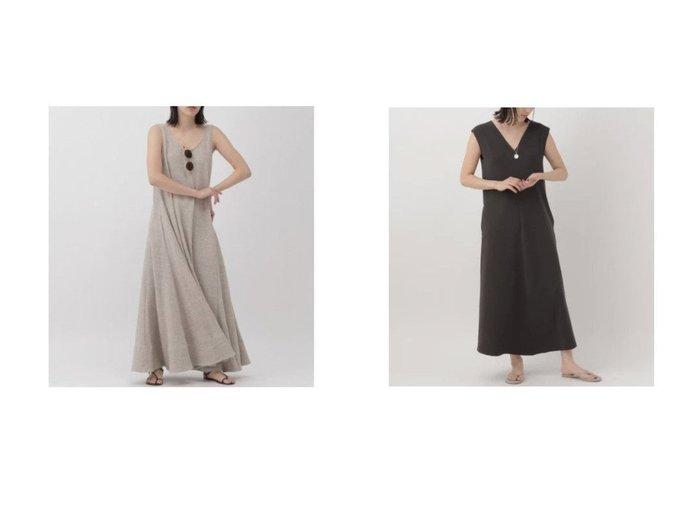【Chaos/カオス】のハニカムイージードレス&シルクコンニットワンピース 【ワンピース・ドレス】おすすめ!人気、トレンド・レディースファッションの通販 おすすめファッション通販アイテム インテリア・キッズ・メンズ・レディースファッション・服の通販 founy(ファニー) https://founy.com/ ファッション Fashion レディースファッション WOMEN ワンピース Dress ニットワンピース Knit Dresses ドレス Party Dresses カットソー シルク ジャケット ストレッチ ノースリーブ ダブル ドレス フェイス フォーマル メランジ |ID:crp329100000029335