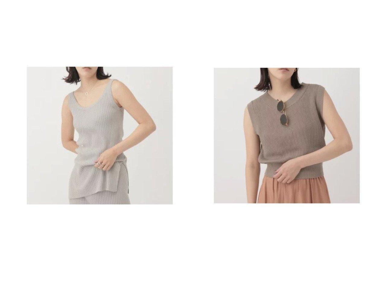 【Chaos/カオス】のラフラローゲージニットプルオーバー&シルクリブニットタンク 【トップス・カットソー】おすすめ!人気、トレンド・レディースファッションの通販 おすすめで人気の流行・トレンド、ファッションの通販商品 メンズファッション・キッズファッション・インテリア・家具・レディースファッション・服の通販 founy(ファニー) https://founy.com/ ファッション Fashion レディースファッション WOMEN トップス・カットソー Tops/Tshirt ニット Knit Tops シャツ/ブラウス Shirts/Blouses ロング / Tシャツ T-Shirts プルオーバー Pullover カットソー Cut and Sewn カットソー ショート タンク バランス おすすめ Recommend インナー シンプル セットアップ ネップ 冬 Winter |ID:crp329100000029401