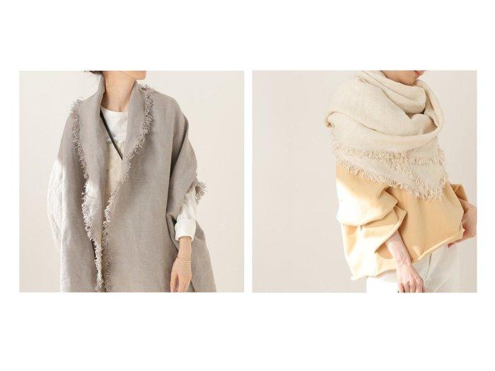 【FRAMeWORK/フレームワーク】の【A SAUCE MELER】ベルギーリネンフリンジストール おすすめ!人気、トレンド・レディースファッションの通販 おすすめファッション通販アイテム レディースファッション・服の通販 founy(ファニー) ファッション Fashion レディースファッション WOMEN ストール Scarves マフラー Mufflers 2021年 2021 2021春夏・S/S SS/Spring/Summer/2021 S/S・春夏 SS・Spring/Summer スカーフ ストール フリンジ マフラー リネン |ID:crp329100000029506