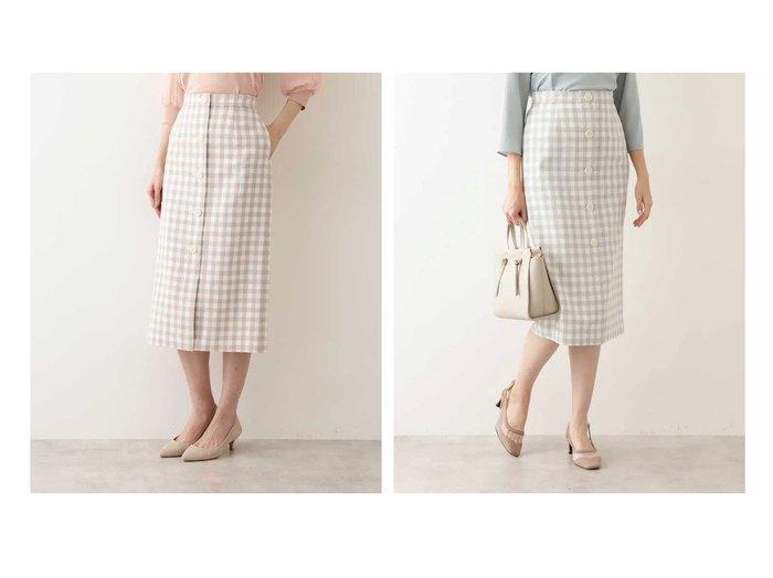 【NATURAL BEAUTY BASIC/ナチュラル ビューティー ベーシック】のギンガムタイトスカート 【スカート】おすすめ!人気、トレンド・レディースファッションの通販 おすすめファッション通販アイテム レディースファッション・服の通販 founy(ファニー) ファッション Fashion レディースファッション WOMEN スカート Skirt ギンガム ストレート チェック フロント 春 Spring |ID:crp329100000029612