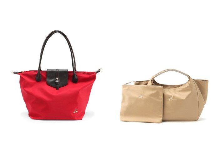 【Kitamura/キタムラ】のトートバッグ D-0393&【KitamuraK2/キタムラケイツウ】の2WAYナイロンセミショルダーバッグ IM-30 【バッグ・鞄】おすすめ!人気トレンド・レディースファッションの通販  おすすめファッション通販アイテム レディースファッション・服の通販 founy(ファニー)  ファッション Fashion レディースファッション WOMEN バッグ Bag おすすめ Recommend ポーチ 軽量 NEW・新作・新着・新入荷 New Arrivals コンビ ボンディング |ID:crp329100000029674