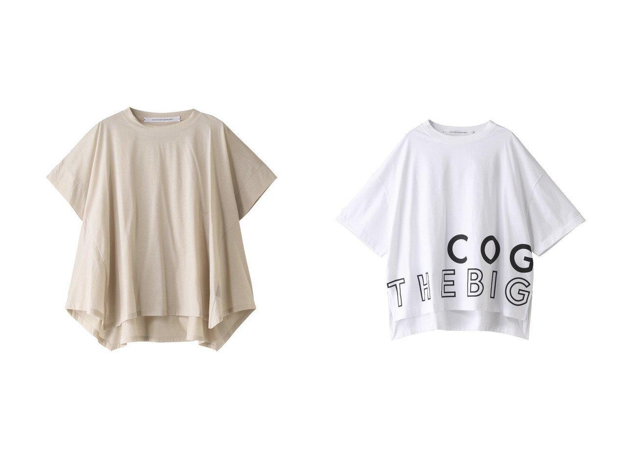 【martinique/マルティニーク】の【COGTHEBIGSMOKE】LECTANGLE Tシャツ&【COGTHEBIGSMOKE】MASSIVE Tシャツ 【トップス・カットソー】おすすめ!人気トレンド・レディースファッションの通販  おすすめで人気の流行・トレンド、ファッションの通販商品 メンズファッション・キッズファッション・インテリア・家具・レディースファッション・服の通販 founy(ファニー) https://founy.com/ ファッション Fashion レディースファッション WOMEN トップス・カットソー Tops/Tshirt シャツ/ブラウス Shirts/Blouses ロング / Tシャツ T-Shirts カットソー Cut and Sewn シアー ショート スタンド スリーブ コレクション 人気 |ID:crp329100000029747