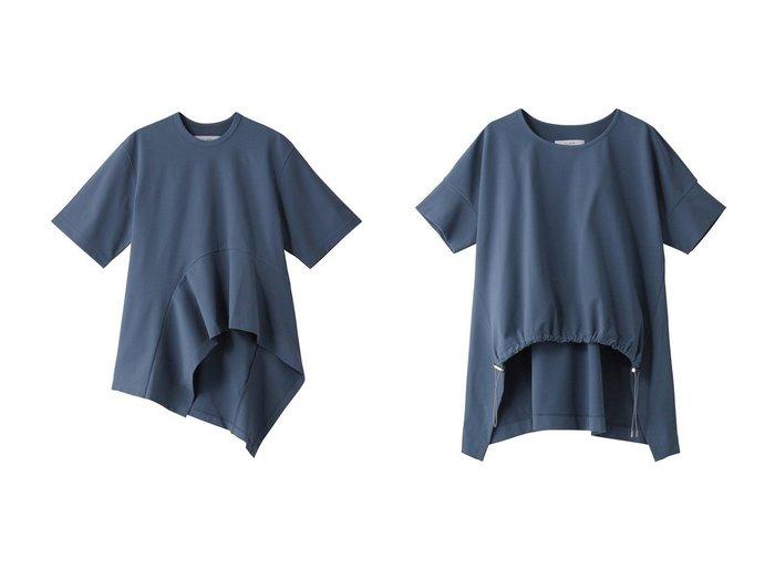 【Ujoh/ウジョー】のフレックスジャージーフロントドローコードTシャツ&フレックスジャージーフレアトリミングTシャツ 【トップス・カットソー】おすすめ!人気トレンド・レディースファッションの通販  おすすめファッション通販アイテム インテリア・キッズ・メンズ・レディースファッション・服の通販 founy(ファニー) https://founy.com/ ファッション Fashion レディースファッション WOMEN トップス・カットソー Tops/Tshirt シャツ/ブラウス Shirts/Blouses ロング / Tシャツ T-Shirts カットソー Cut and Sewn ショート シンプル ジャージ スリーブ トリミング フレア ロング ドローコード フロント ボトム |ID:crp329100000029752