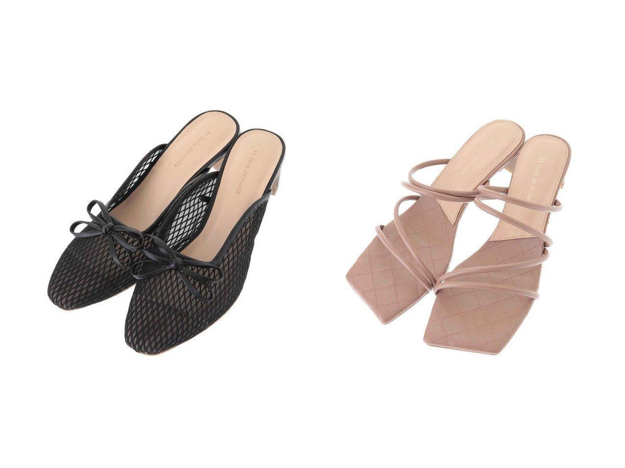 【31 Sons de mode/トランテアン ソン ドゥ モード】のキルティングステッチスクエアサンダル&メッシュリボンサンダル 【シューズ・靴】おすすめ!人気、トレンド・レディースファッションの通販 おすすめで人気の流行・トレンド、ファッションの通販商品 メンズファッション・キッズファッション・インテリア・家具・レディースファッション・服の通販 founy(ファニー) https://founy.com/ ファッション Fashion レディースファッション WOMEN キルティング サマー サンダル トレンド ネイル ラップ |ID:crp329100000030200
