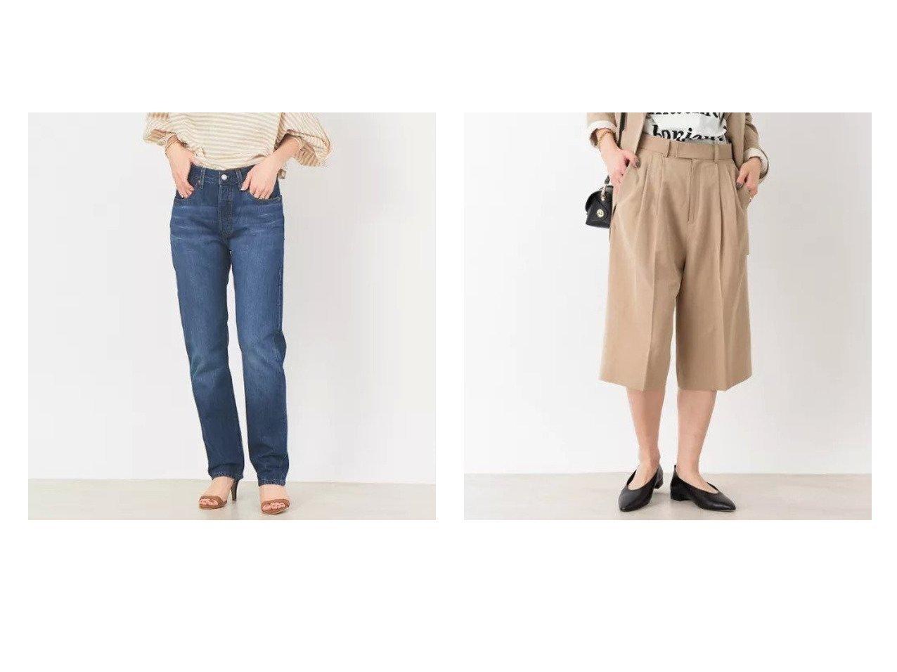 【Rouge vif/ルージュ ヴィフ】の【LEVI S】501 JEANS FOR WOMEN:デニムパンツ&ストレッチポプリンパンツ 【パンツ】おすすめ!人気、トレンド・レディースファッションの通販 おすすめで人気の流行・トレンド、ファッションの通販商品 メンズファッション・キッズファッション・インテリア・家具・レディースファッション・服の通販 founy(ファニー) https://founy.com/ ファッション Fashion レディースファッション WOMEN パンツ Pants デニムパンツ Denim Pants おすすめ Recommend ジャケット ストレッチ スラックス セットアップ ダウン バランス フェミニン リラックス ロング ジーンズ ストレート デニム パッチ レギュラー ワーク 定番 Standard |ID:crp329100000030349