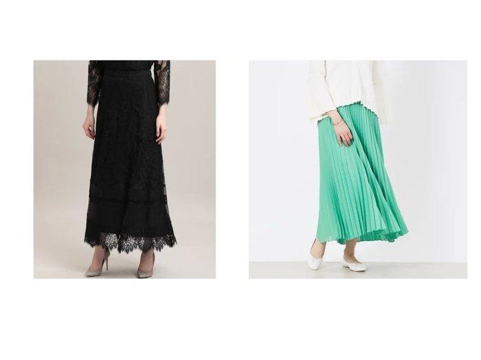 【ef-de/エフデ】の《M Maglie le cassetto》レースロングスカート&【Rouge vif/ルージュ ヴィフ】のボイルプリーツスカート 【スカート】おすすめ!人気、トレンド・レディースファッションの通販 おすすめファッション通販アイテム インテリア・キッズ・メンズ・レディースファッション・服の通販 founy(ファニー) https://founy.com/ ファッション Fashion レディースファッション WOMEN スカート Skirt プリーツスカート Pleated Skirts ロングスカート Long Skirt スウェット プリーツ マキシ ロング 春 Spring チュール バランス モチーフ レース |ID:crp329100000030375