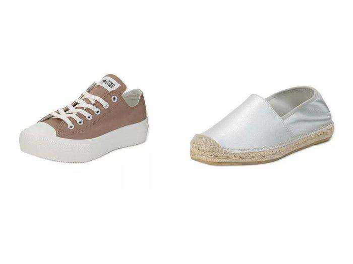 【CONVERSE/コンバース】のALL STAR LIGHT PLTS OX&【FABIO RUSCONI/ファビオ ルスコーニ】の軽量エスパレザースリッポン 【シューズ・靴】おすすめ!人気、トレンド・レディースファッションの通販 おすすめファッション通販アイテム インテリア・キッズ・メンズ・レディースファッション・服の通販 founy(ファニー) https://founy.com/ ファッション Fashion レディースファッション WOMEN サンダル シューズ シンプル ジュート スリッポン フラット 軽量 |ID:crp329100000030451