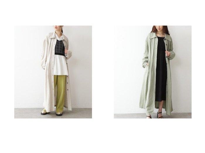 【FREE'S MART/フリーズマート】の麻レーヨンステンカラーコートワンピース 【アウター】おすすめ!人気、トレンド・レディースファッションの通販  おすすめファッション通販アイテム インテリア・キッズ・メンズ・レディースファッション・服の通販 founy(ファニー) https://founy.com/ ファッション Fashion レディースファッション WOMEN アウター Coat Outerwear コート Coats ウォッシャブル スタンダード スリーブ フレア ヴィンテージ |ID:crp329100000030589